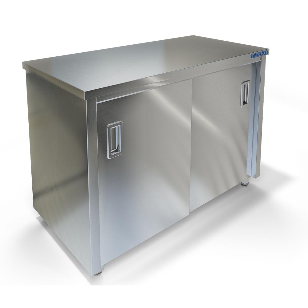 Стол-тумба производственный с дверями купе
