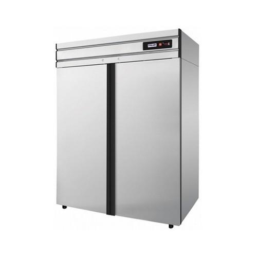 Холодильное оборудование для общепита
